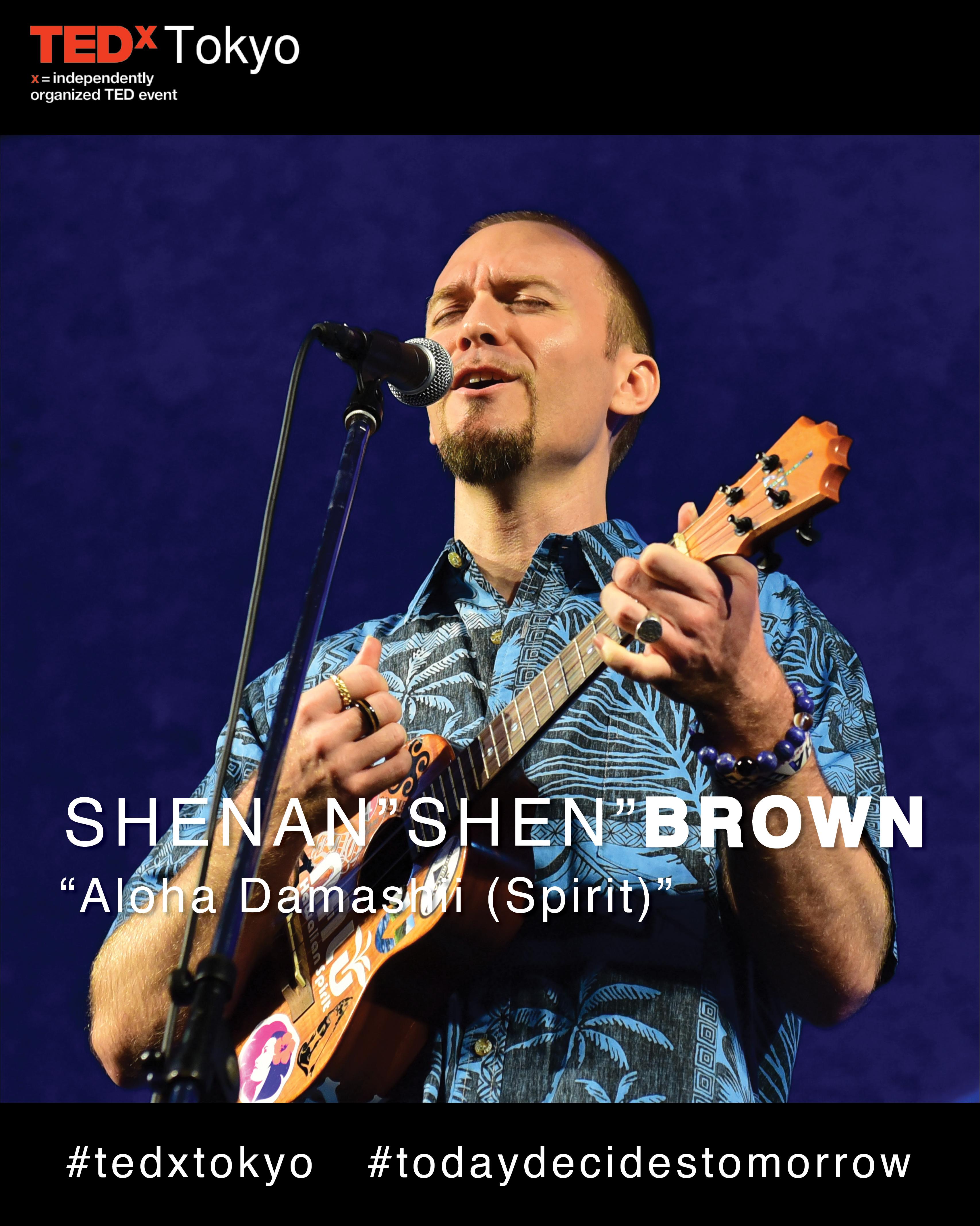 Shenan Shen Brown Aloha Damashii (Spirit)